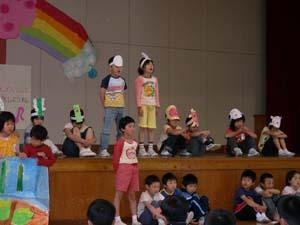 小川小学校2年生